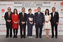 三井不動産、東京オリンピックゴールドパートナー契約締結の発表会見を開催