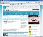 フェンリル、Windows版「Sleipnir 4」で履歴やブックマークを検索対象に