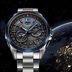 カシオ、宇宙に浮かぶ夜の地球を表現したGPS対応メタルウオッチ「OCEANUS」