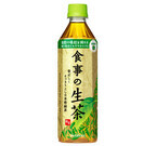 キリン「生茶」から食物繊維入りの機能性表示食品「食事の生茶」が登場