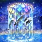 「エプソン アクアパーク品川」7月10日開業決定! 音・光・映像と生き物が融合