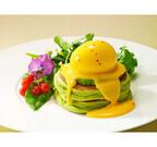 東京都・高輪のホテルでほうれん草のパンケーキなど「食事系スイーツ」登場