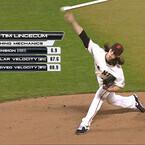 シリコンバレー101 (612) データが伝えるベースボールの面白さ、MLB観戦を変える「Statcast」