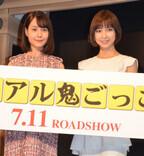 篠田麻里子、ウェディングドレスでの格闘シーンに「カッコイイ」と自信