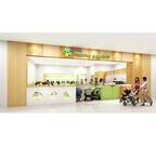 埼玉県川口市の商業施設に、託児スペース付きワーキングカフェがオープン