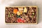 東京駅エキナカでゴールデンウイークフェア - 期間限定弁当など販売