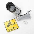 ユニットコム、赤色LEDの常時点灯で一層リアルな防犯用ダミーカメラ