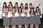 乃木坂46、西野七瀬らメンバー12人の感謝&懺悔に母親たちが感涙