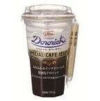 ワンランク上の「ドロリッチ スペシャル カフェゼリー」が新発売
