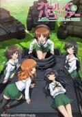 『ガールズ&パンツァー』OVA「これが本当のアンツィオ戦です!」詳細は2/8発表