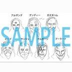 『アルスラーン戦記』荒川弘氏描き下ろしによる新キャラクター第2弾を公開