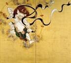 東京国立博物館で、特別展「栄西と建仁寺」 -国宝「風神雷神図屛風」を公開