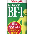 胃腸トラブルにビフィズス菌を! - コンビニで「BF-1」が購入可能に