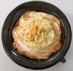 ファミマ、東西1位の「ねぎ塩牛バラ丼」「鶏プル丼」発売