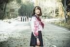 血まみれトリンドル、篠田の睨み…『リアル鬼ごっこ』衝撃の場面写真公開