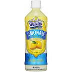 ストレートとオンザロック、ふたつの飲み方で新登場「Welch's(ウェルチ)」