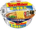 茹でたて名人×TokyoWalker「夏の喜多方ラーメン」新発売