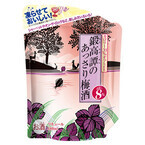 冷凍庫でシャーベットにしても楽しめる「鍛高譚のあっさり梅酒」新発売