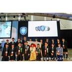 Intel主催の国際学生コンクールで日本の高校生が入賞