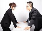 人事への怒りで超サイヤ人に覚醒した営業職女性 - サイレントマジョリティOLの実態