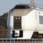 JR東日本、特急「スワローあかぎ」指定券500円割引キャンペーン実施