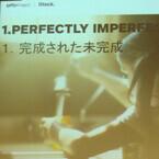 iPhoneで素人が撮った写真にも「売れる」ものは多い-ストックフォトサイト「iStock」が日本で本格展開