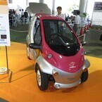 人とくるまのテクノロジー展2015 - 今買える超小型EV「コムス」