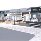 東京都・有楽町「ルミネ有楽町店」に2/28「@cosme store」新店舗オープン!