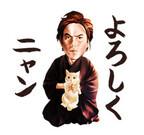 「猫侍」のLINEスタンプが登場!