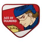 アニメ『ダイヤのA』1期を楽しめる一番くじが5月23日より順次発売予定