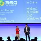 Windows 10、海賊版アップグレードをめぐるMicrosoftの迷い - 阿久津良和のWindows Weekly Report