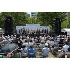 神奈川県横浜市街が音楽&グルメのイベント会場に! クリスタル・ケイも登場