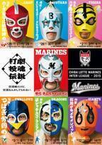千葉ロッテ、プロレスビジュアルが斬新な「交流戦挑発ポスターグッズ」発売