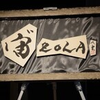 書道の筆文字、そのデザインをどう思う?-日本在住の外国人に聞いてみた!