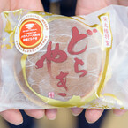 """菓子舗榮太楼が""""可能性を感じた""""健康に良い和菓子とは? - パラチノース食べある記"""