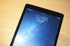 MacとiPadの悦楽生活50 #EtsuMac50 - 22 iPadを再起動する(後編)