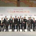 ぐるなび×ミシュランの「Club MICHELIN」、パリの店も日本語で検索可