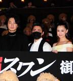 綾野剛「ここ10年で一番可愛い!」と沢尻エリカを絶賛 映画『新宿スワン』
