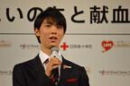 羽生結弦、若者に「献血のことを知ってシェアして」と訴え - 写真55枚