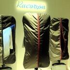 ハイアール、オゾンでスーツを消臭する「ラクーン」