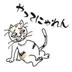 イッセー尾形の落書きから誕生! 映画『先生と迷い猫』LINEスタンプ発売
