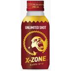「世界一になりたい」その思いが作ったエナジードリンク「X-ZONE」