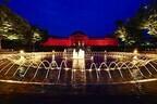 京都国立博物館を赤くライトアップ! 国内初の「カルティエ ロワイヤル」