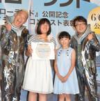 キャイ~ン天野ひろゆき、子どもの誕生に期待「作る作業は好き!」
