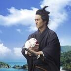 北村一輝、『猫侍』第2弾で原案・脚本に参加! 「時代劇というハードル壊す」