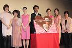竹野内豊、尾野真千子ら女優陣からチョコをもらい「キュンキュンします」