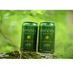 森の香りをとじこめた大人の炭酸飲料「森のソーダ<レモン&ライム>」発売