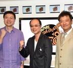 『ラブプラス』の内田明理氏がユークス入社&ラボ設立 - 続編依頼も「ウェルカム」