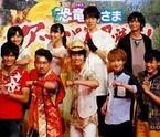 西川俊介、映画『ニンニンジャー』は「忍者と夏らしさ満載で燃えまくる作品」