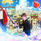 東京都・渋谷で『バケモノの子』展、チームラボと面白法人カヤックも参戦